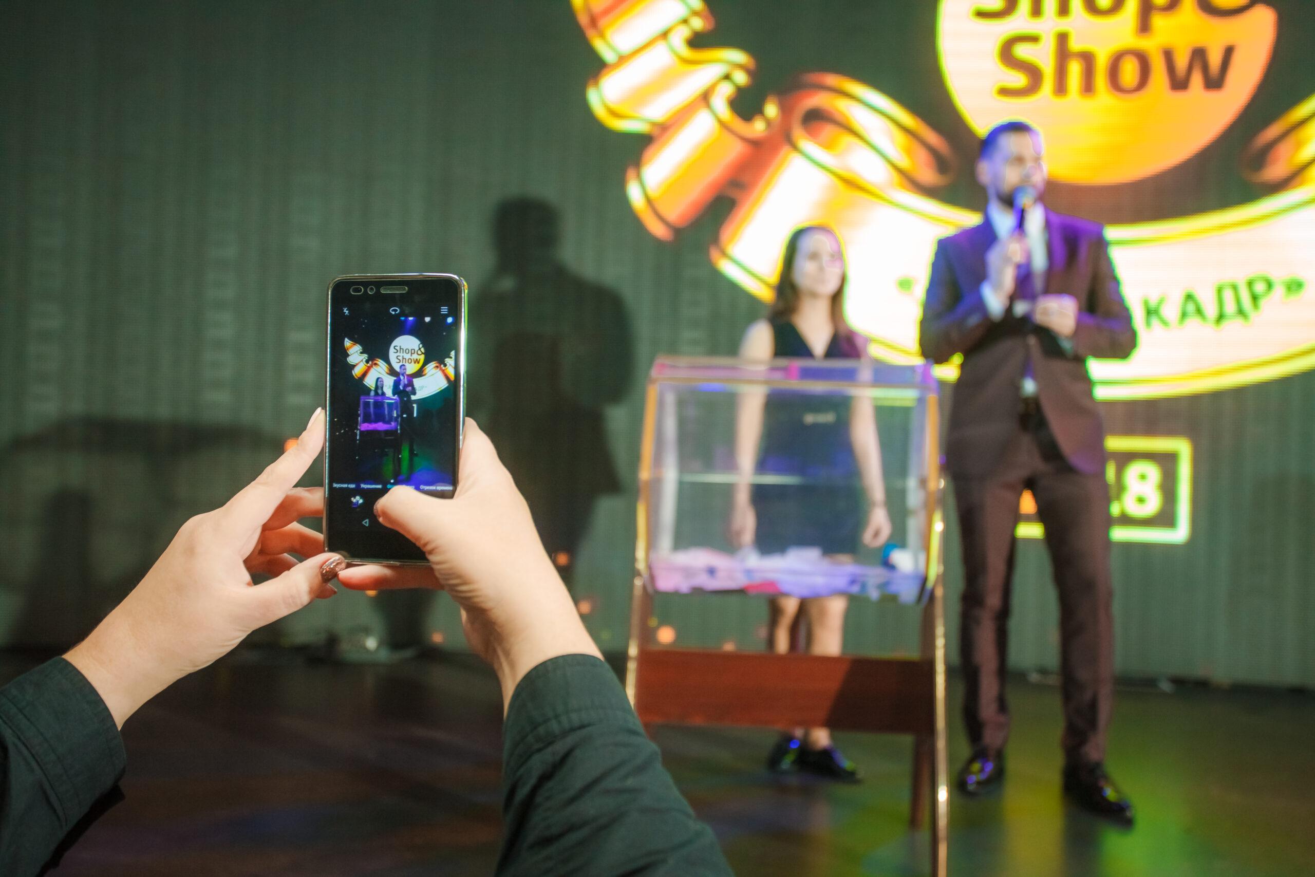 Shop & Show Золотой кадр, Elki Project   Организация мероприятий