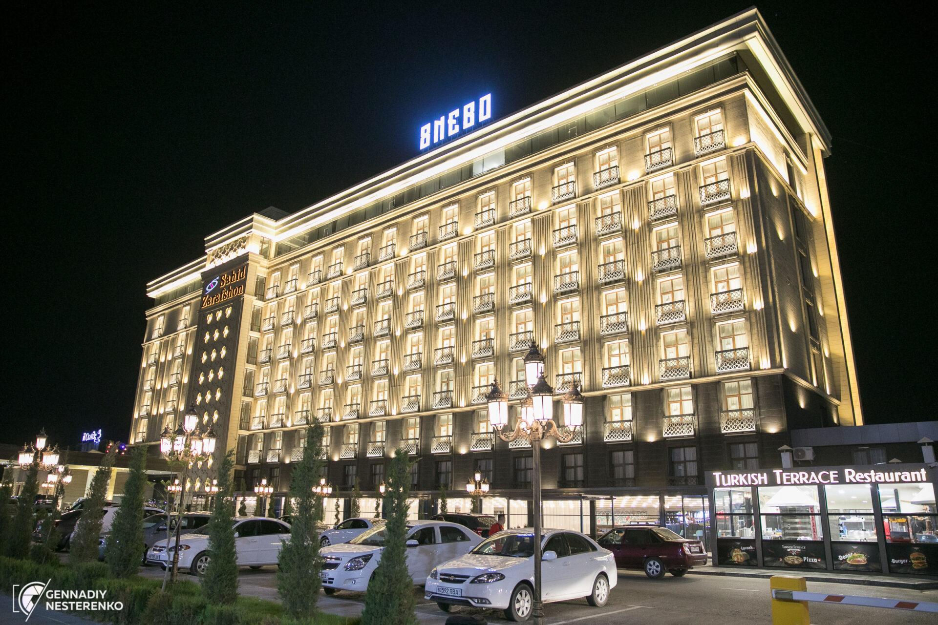 Поощрительная поездка для отдела продаж банка, Elki Project | Организация мероприятий
